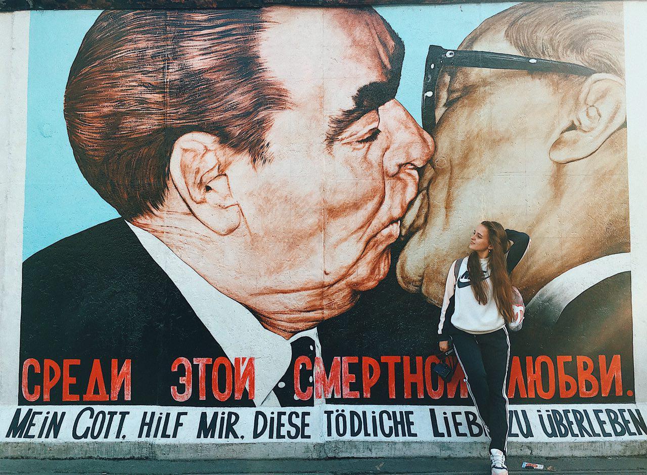 Мой месяц в школе EF в Берлине